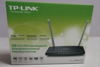 как настроить усилитель wifi tp link