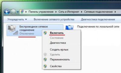 как проверить кто подключен к моему wifi