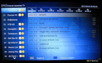 dvb s2 что это в телевизоре