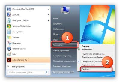 как подключить сетевой диск в windows 10